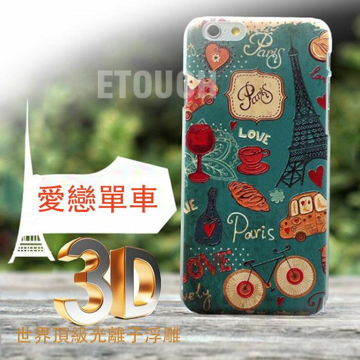 ~純米小舖~iPhone 6s  6   iPhone 6s  6 Plus手機殼保護殼E