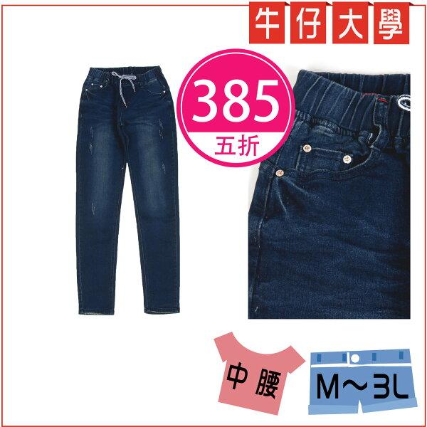 小猴子鬆緊小直褲(M~3L)→有彈性‧中腰牛仔褲【180306-456】Ivy牛仔大學