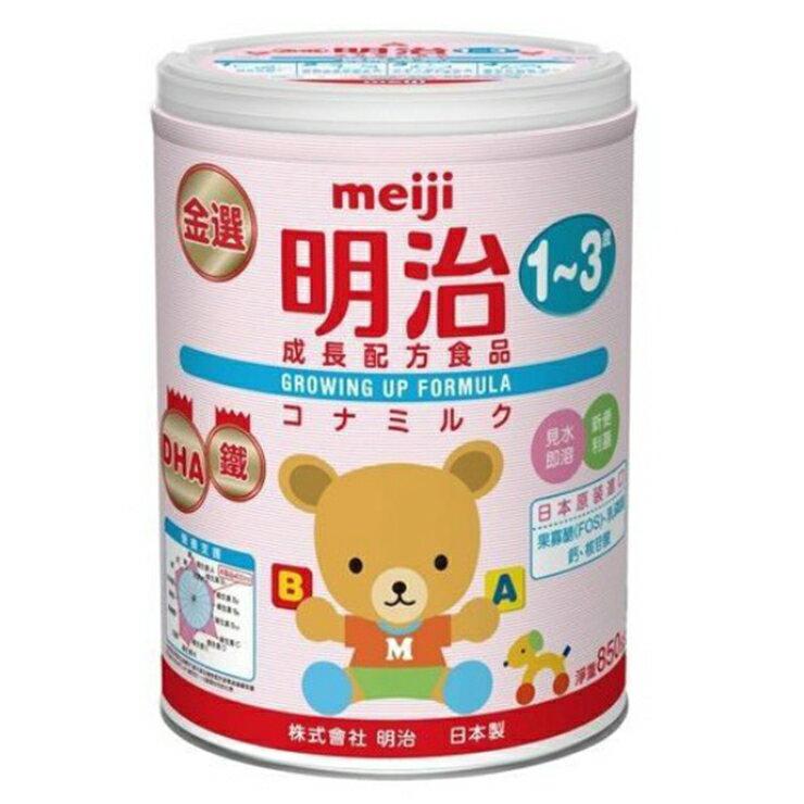 -典安-奶粉優惠區 限時限量只到3月底 3