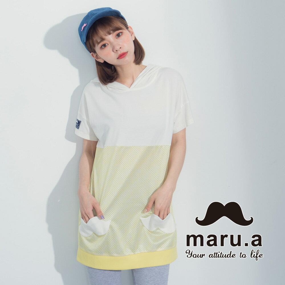 【maru.a】街頭風拼接長版T-shirt 7321317 0
