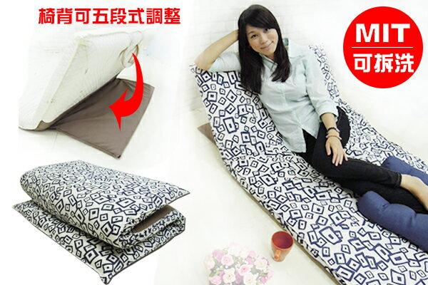 #買就送舒適腰枕*1-閱讀床墊/單人床墊/記憶床墊/簡易沙發床《高支撐機能性單人床墊》-台客嚴選