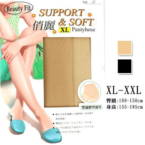【esoxshop】俏麗加大XL彈性褲襪(豐滿體型適用)台灣製BeautyFit