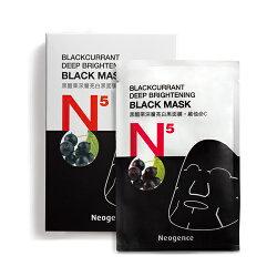 Neogence 霓淨思 N5 黑醋栗深層亮白黑面膜 6片/盒 效期2020.07 公司貨【淨妍美肌】