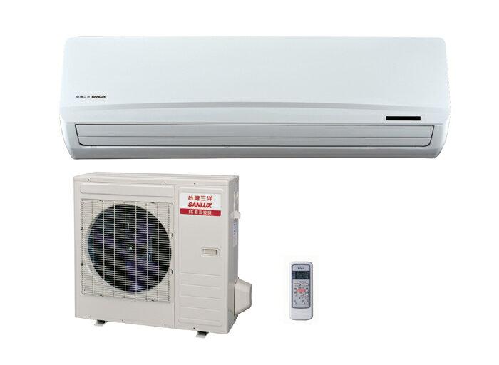 台灣三洋 SANLUX 時尚型 冷暖 變頻 一對一分離式冷氣 SAC-V72H / SAE-V72H