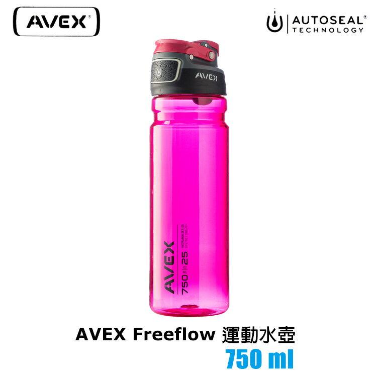 AVEX Freeflow 水壺 750ml   城市綠洲  專利防漏、防塵蓋、100%不含BPA無毒
