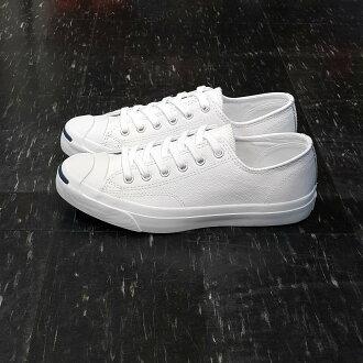 Converse Jack Purcell Leather 開口笑 基本款 白色 全白 皮革 荔枝皮 低筒 經典款 1S961