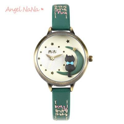 AngelNaNa:手錶女錶-韓國正品【WA0116】童話立體粉雕手工軟陶錶.畢業禮物情人節禮物-彎月貓