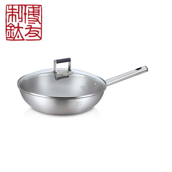 博友制鈦.常聚32炒鍋純鈦99.9%T7-C321