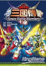 SD鋼彈三國傳Brave Battle Warriors (全)