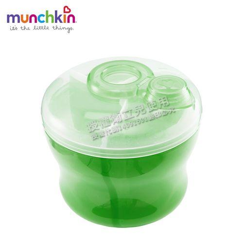 munchkin 三格奶粉分裝盒-綠★衛立兒生活館★
