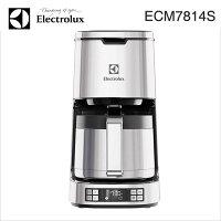 Electrolux伊萊克斯商品推薦★ECM7814S 伊萊克斯 Electrolux 設計家系列 美式咖啡機