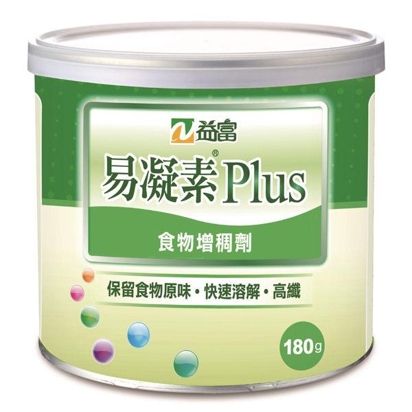 【益富】易凝素Plus 180g*12瓶(箱購) - 限時優惠好康折扣