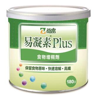 【益富】易凝素Plus 180g/瓶