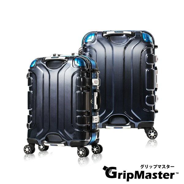 日本GripMaster21吋浩瀚藍雙把手硬殼鋁框行李箱GM1203-54