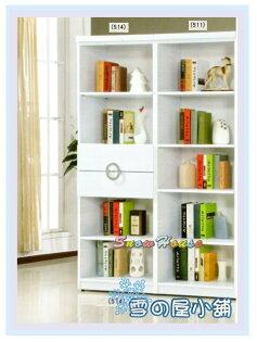 ╭☆雪之屋居家生活館☆╯AA548-01牛津書櫃(白)(2X6尺中二抽櫃)(514)置物櫃收納櫃書架