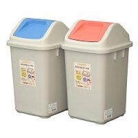 世界地球日,環保愛地球到KEYWAY環保媽媽台製附蓋垃圾桶10L(CV910)【愛買】