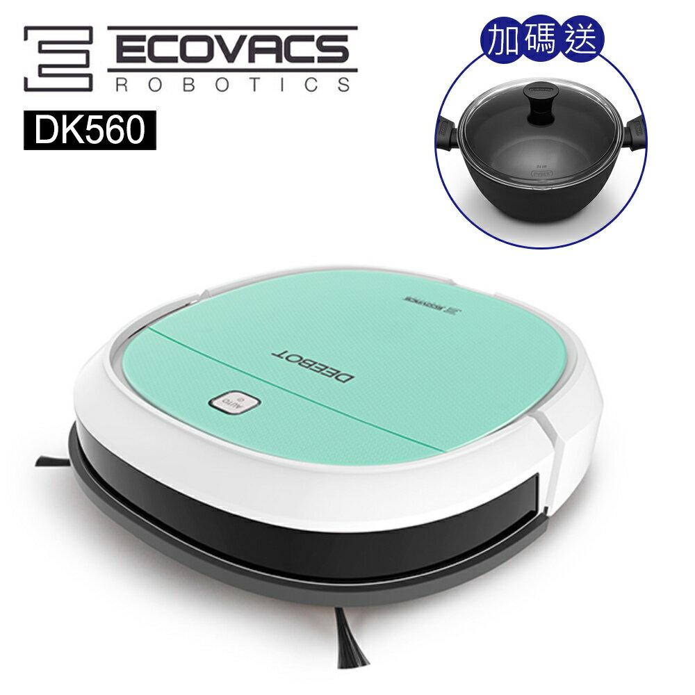 加碼送湯鍋【ECOVACS】地面清潔機器人DK560
