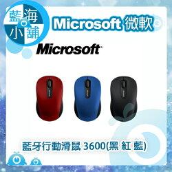Microsoft 微軟 藍牙行動滑鼠 3600(黑/紅/藍)