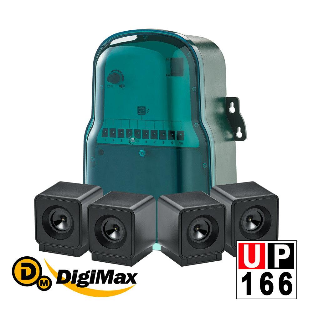 <br/><br/>  DigiMax【UP-166】專業級產業用驅鳥鼠擊退器<br/><br/>
