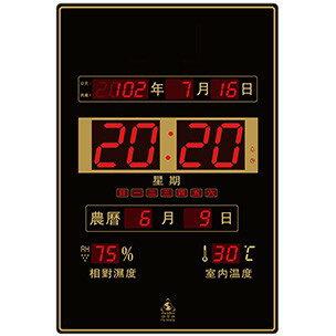 現貨免運-鋒寶LED 電腦萬年曆 電子日曆 鬧鐘 電子鐘 FB-3958 直式 (稍有改版,詳見圖二) 喬遷之喜 尾牙 贈品 雙12狂歡