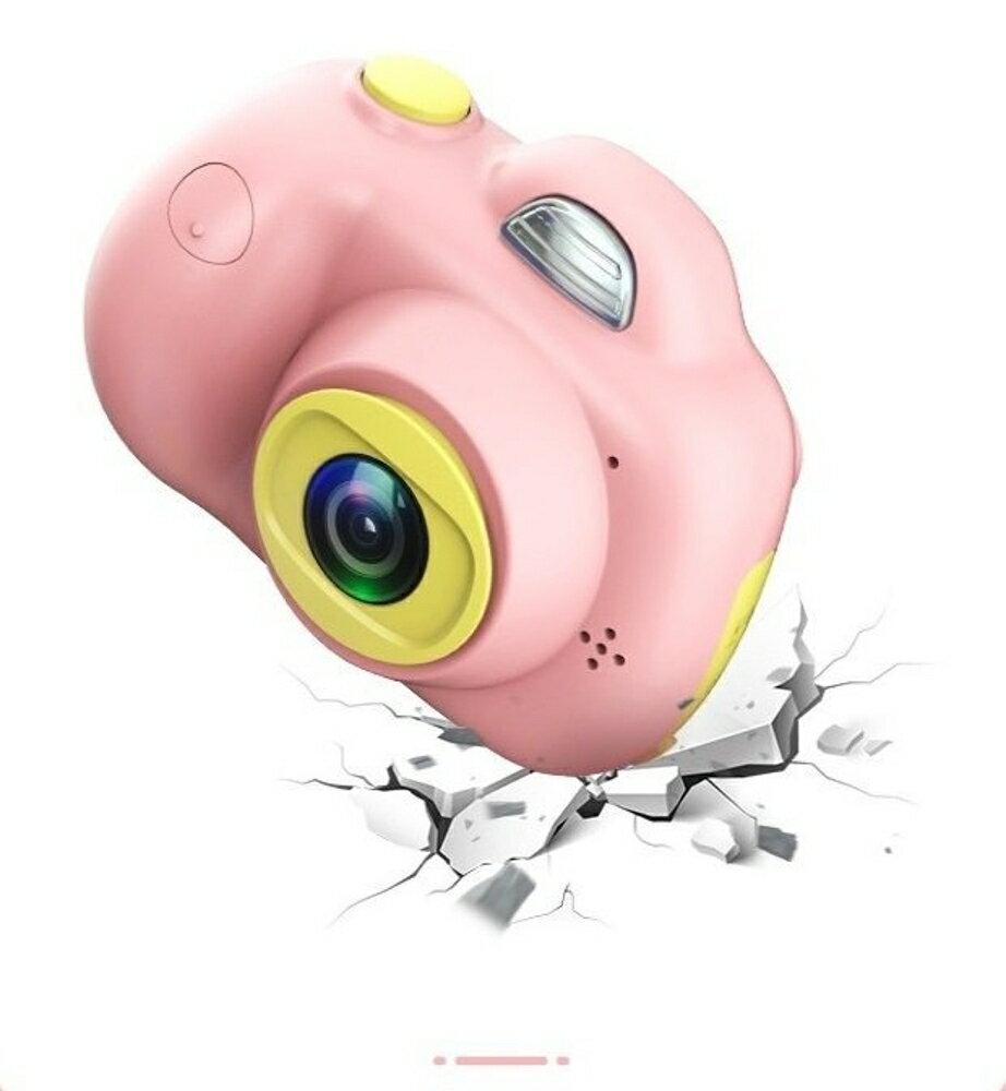 【限量出清】送16g+四代 兒童迷你防摔相機 可愛兒童數位相機迷你雙鏡頭攝影機 BSMI合格 2