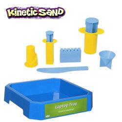 瑞典 Kinetic Sand 動力沙 (玩樂沙盤 + 迷你城堡模具組)