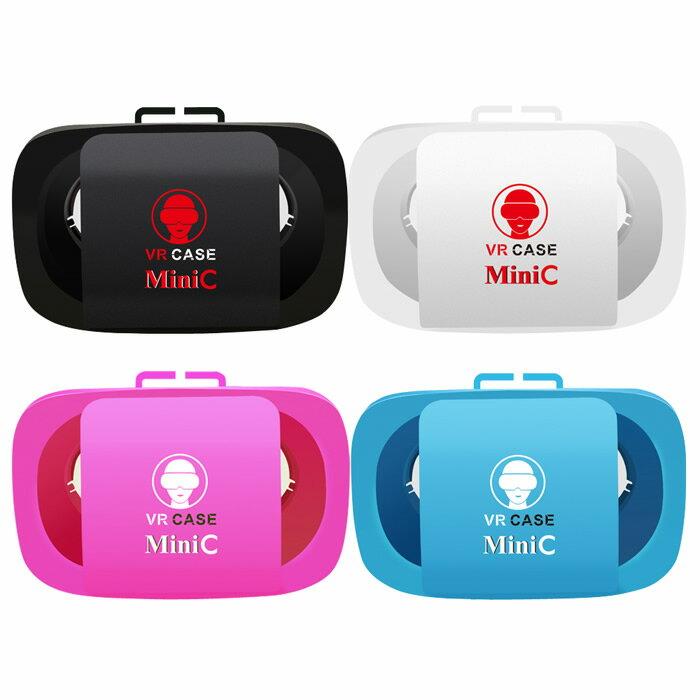 VR眼鏡 VR CASE MINI C 聖誕交換禮物 尾牙