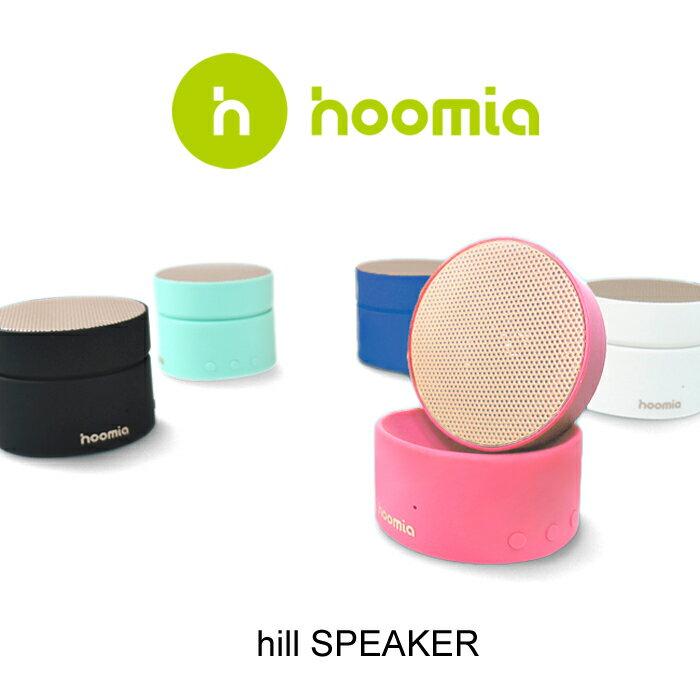 hoomia 好米亞 hii Speaker 旋轉式藍牙喇叭/附收納袋/多彩 藍芽 無線 音箱/麥克風
