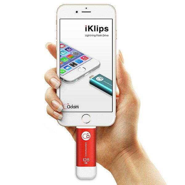 【0501-0531刷卡最高回饋1500元刷卡金】iKlips Apple專用 128GB USB3.0極速多媒體行動碟 紅色 for iPhone 【亞果元素】蘋果/APPLE/手機/3C/iPhone/儲存/隨身碟/輕便/大容量 1
