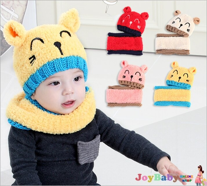 冬季小熊造型雙球毛線帽護耳帽 寶寶帽子 嬰兒童帽 毛線帽+圍脖兩件組【JoyBaby 】
