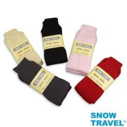 【SNOW TRAVEL】 AR-23 3M THINSNLATE材質保暖中長雪襪(1入)