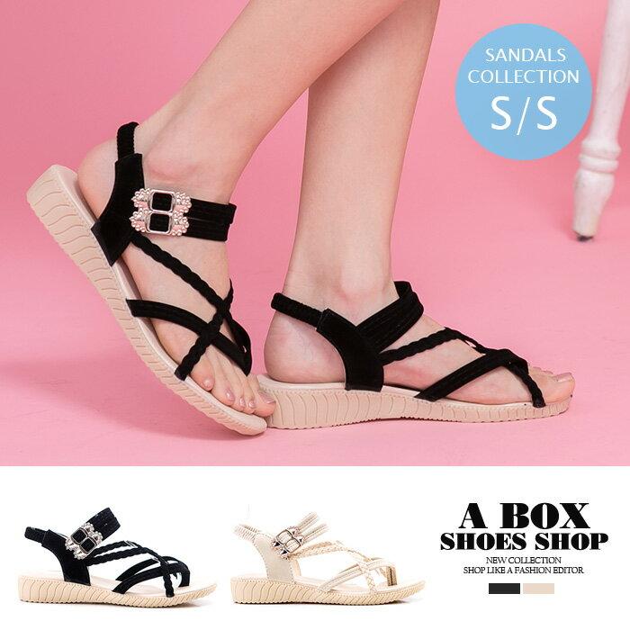 【AS819】3.5CM楔型夾腳涼鞋 金屬綴飾交叉帶絨面材質 鬆緊帶套腳穿拖 2色