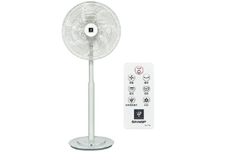 SHARP14吋自動除菌離子DC風扇