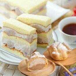 真芋頭蛋糕+芋頭炸彈4入+甜心塔