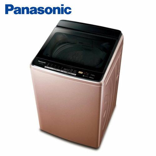 Panasonic 國際牌 15KG 變頻洗衣機 NA-V168DB-PN