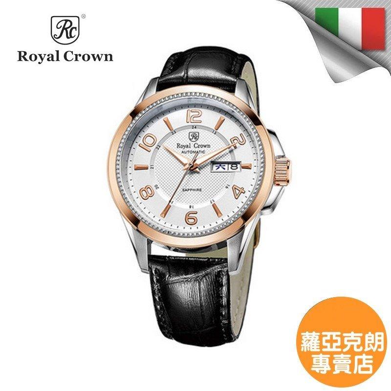 鏤空機械自動機芯日期+星期 鑲鑽藍玻 精鋼錶帶8413AP免運費 義大利品牌精品女錶 蘿亞克朗 Royal Crown