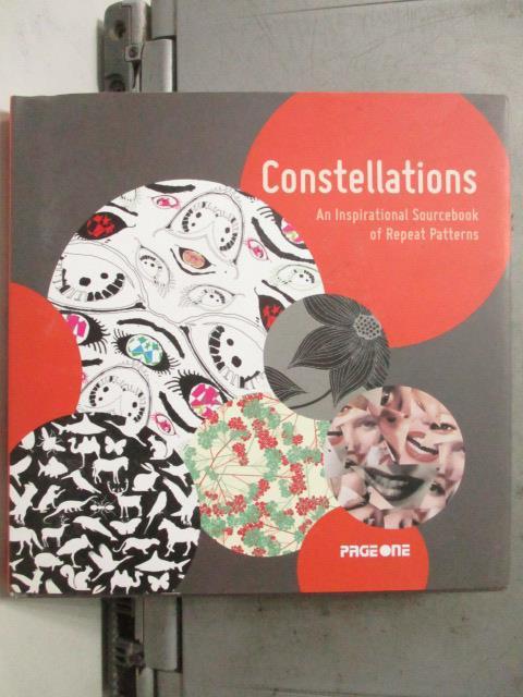 ~書寶 書T5/ _HLS~Constellations_Dopress Studio_附