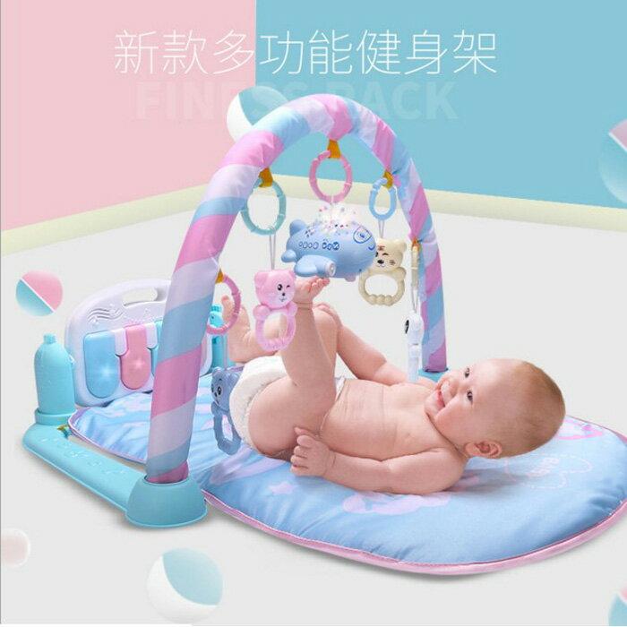 糖衣子輕鬆購【DZ0360】嬰兒寶寶音樂健身架嬰兒腳踏鋼琴音樂健身玩具送禮生日禮物玩具