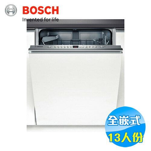 BOSCH 13人份 全嵌式洗碗機 SMV63M10TC