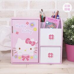 HELLO KITTY 繽紛系列-多功能桌上型收納盒 置物櫃 小物收納 文具收納 台灣製 三麗鷗 Sanrio[蕾寶]