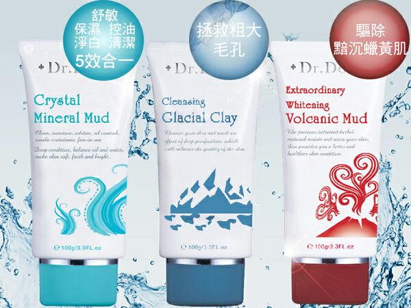 Dr.Douxi 火晶靈/灰晶靈/水晶靈 軟管包裝(100g)【巴布百貨】