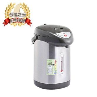 尚朋堂 3.2L 氣壓給水熱水瓶 SP-8320