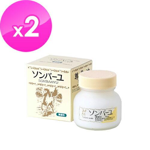 【日本藥師堂】尊馬油高濃度純馬油面霜-無香料(75ml瓶2入組)