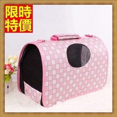 ☆寵物包 肩背手提包-便攜可折疊透氣貓狗提籠女包包21色69b2【獨家進口】【米蘭精品】