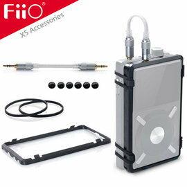 <br/><br/>  志達電子 HS6 FiiO X5專屬配件-HS6耳擴綑綁組合 可搭配E12/E12A耳機功率擴大器<br/><br/>