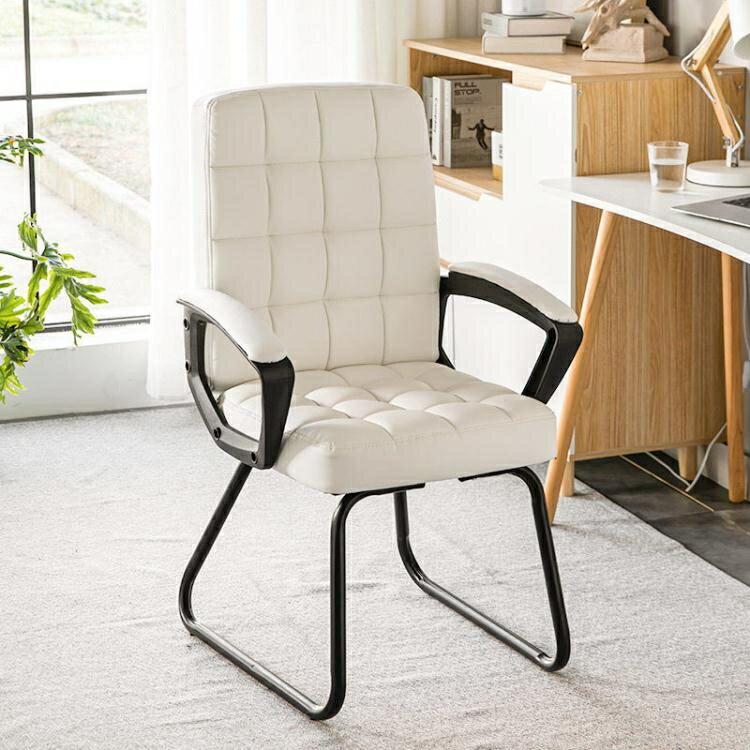 電腦椅子家用舒適學生學習寫字椅子電競靠背凳子轉升降老板辦公椅 摩可美家