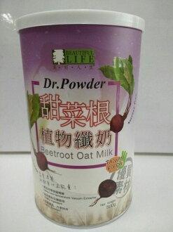 美好人生 甜菜根植物纖奶 500g/罐 原價$399 特價$365