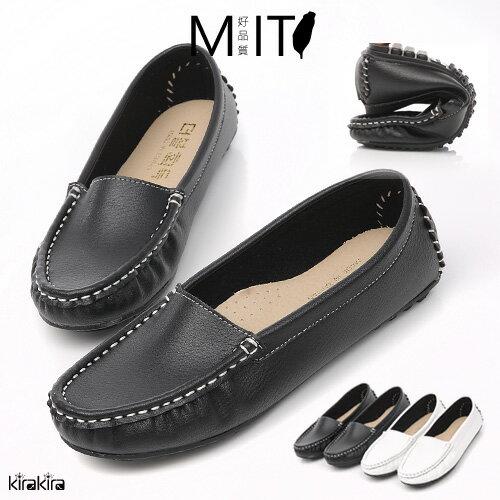 包鞋~百搭素面輕量舒適Q軟平底豆豆鞋~偏小~011600314~SALE~