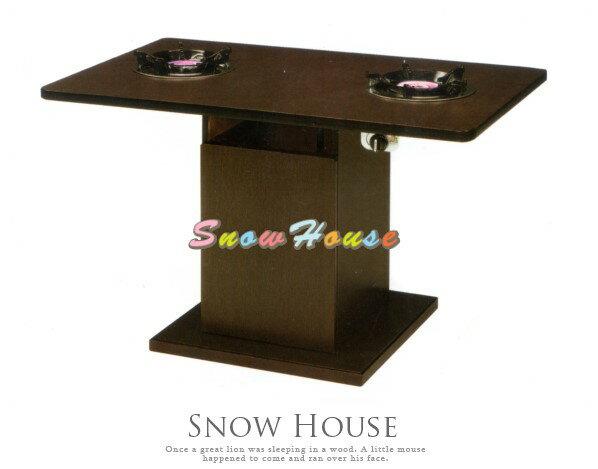 ╭☆雪之屋居家生活館☆╯AA640-02 275-7胡桃二爐紅外線火鍋桌/餐桌/飯桌