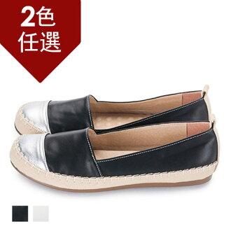 FUFA MIT 金屬拼色懶人鞋(FE08) - 共兩色